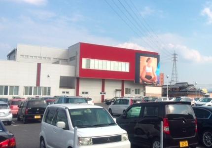 フィットネスクラブレフコ大分店