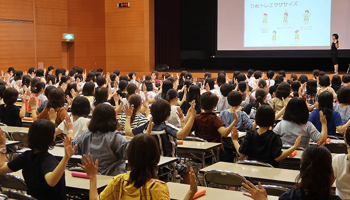 コア・サポほけんしつオンライン福利厚生